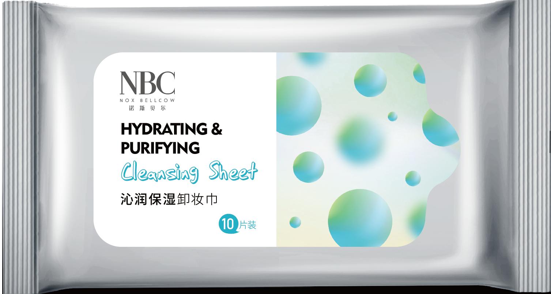 NOX BELLCOW Custom best makeup remover wipes Supply for women-2