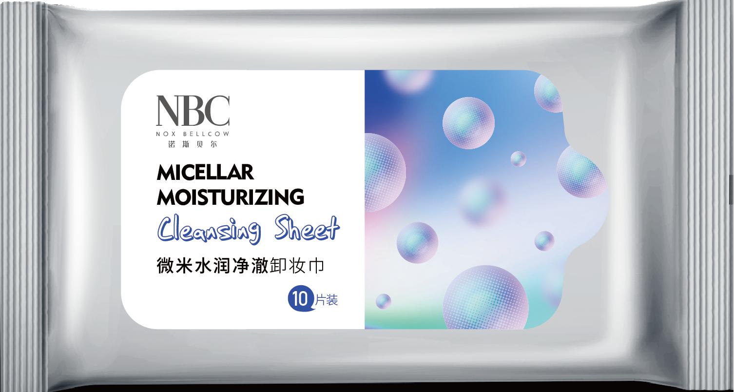 NOX BELLCOW Custom best makeup remover wipes Supply for women-4