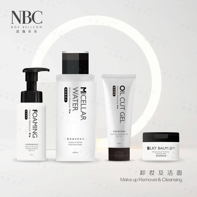 Makeup Remover Series
