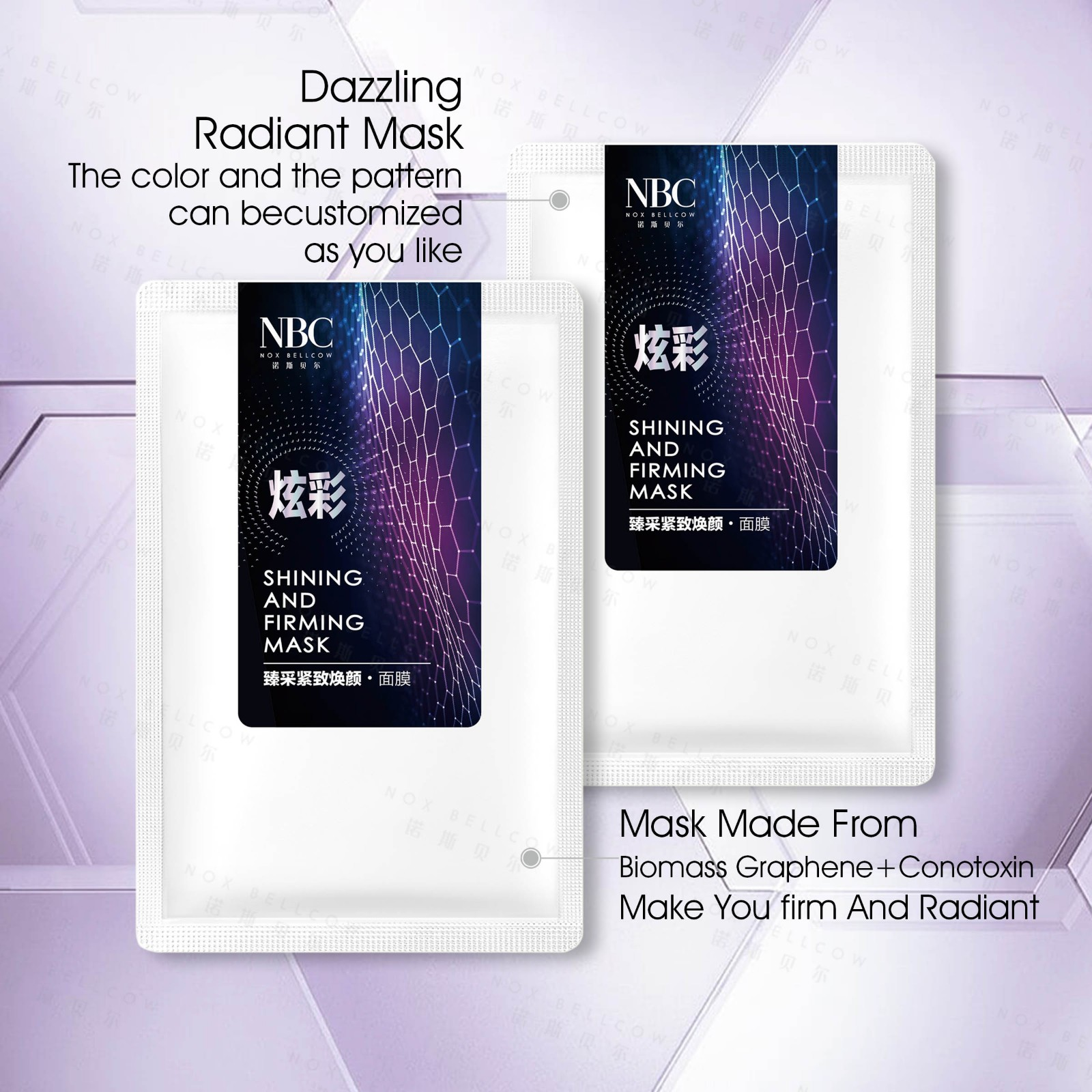 product-Rainbow Dazzle Rejuvenating Firming Mask-NOX BELLCOW-img