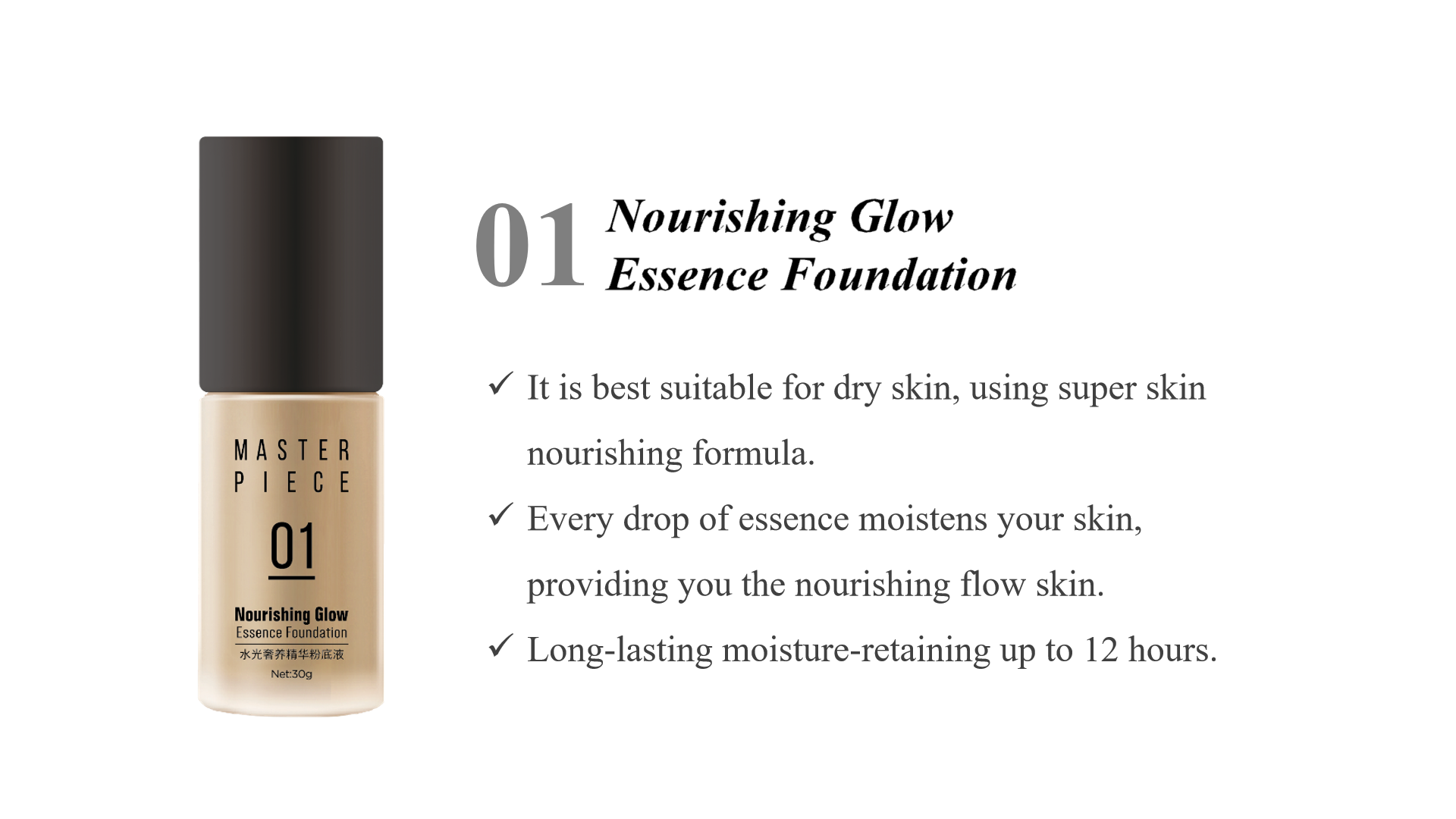 product-Foundation liquid series-NOX BELLCOW-img
