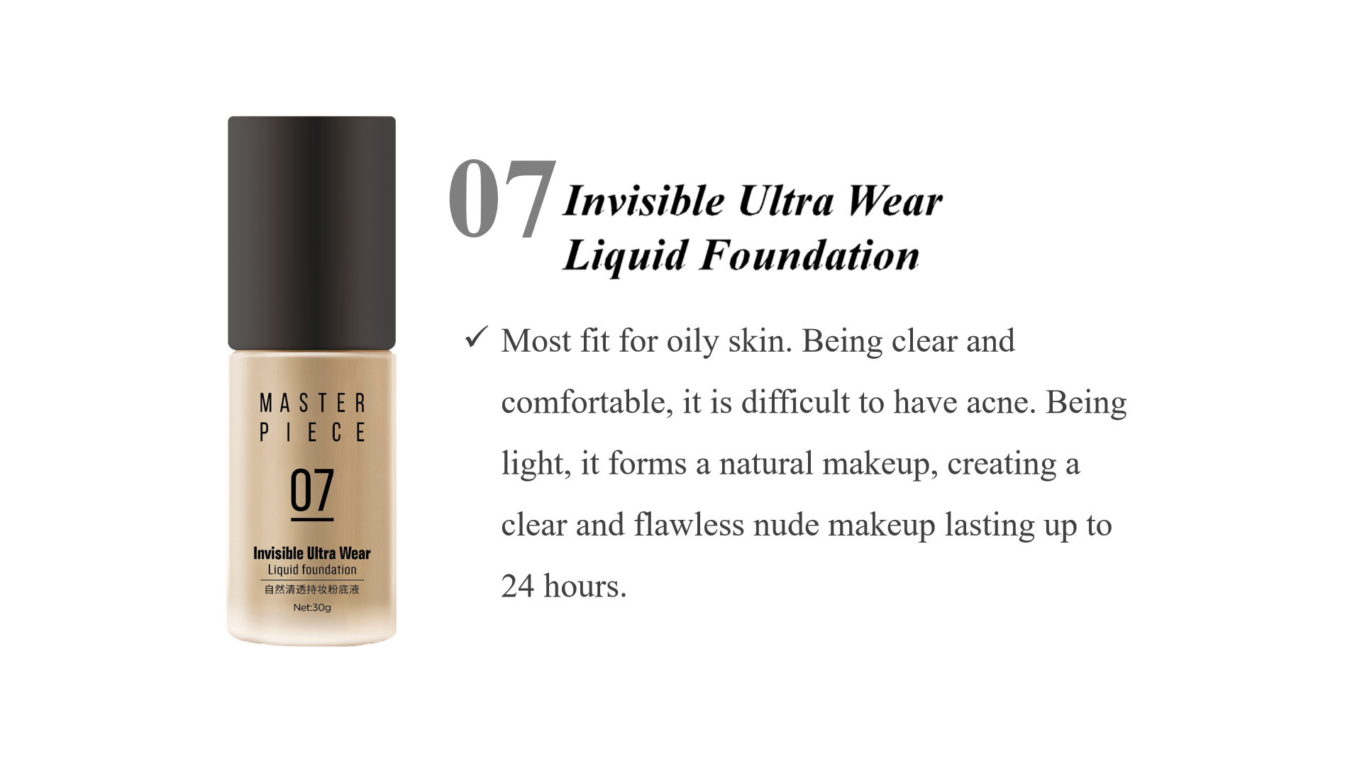 product-Foundation liquid series-NOX BELLCOW-img-1