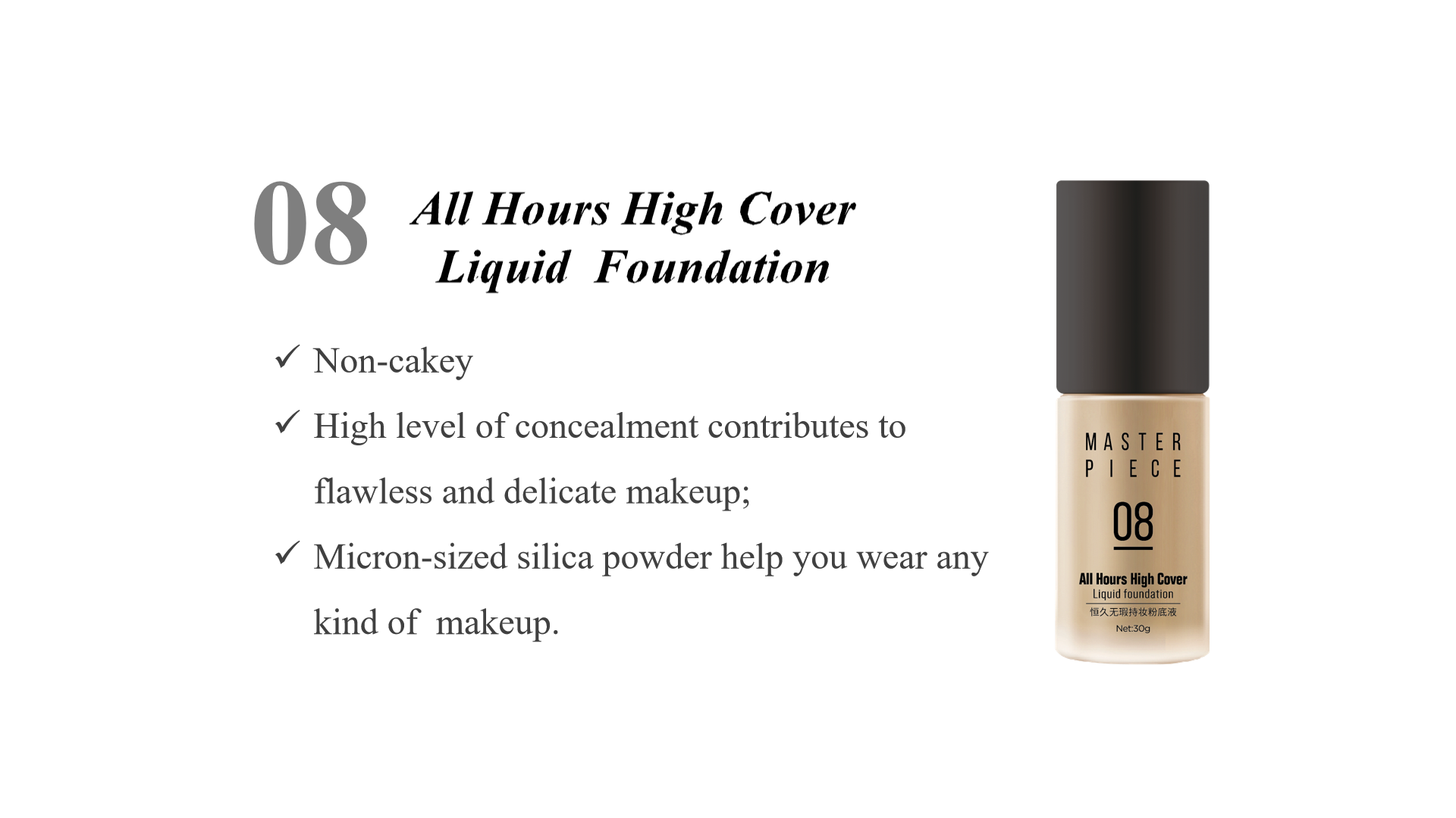 product-NOX BELLCOW-Foundation liquid series-img-1