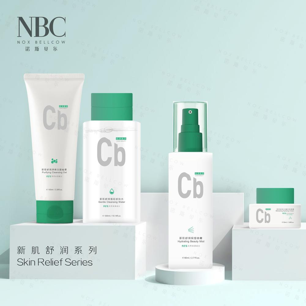 Skin Relief Series