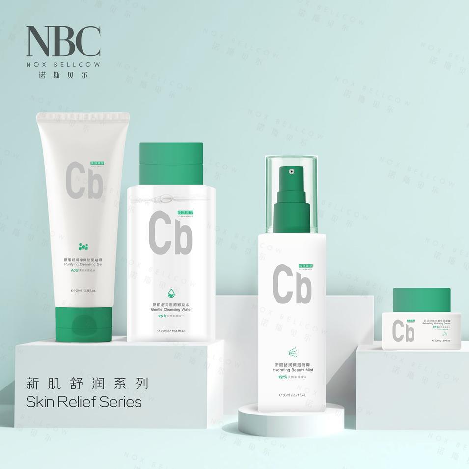 Skin Relief Series