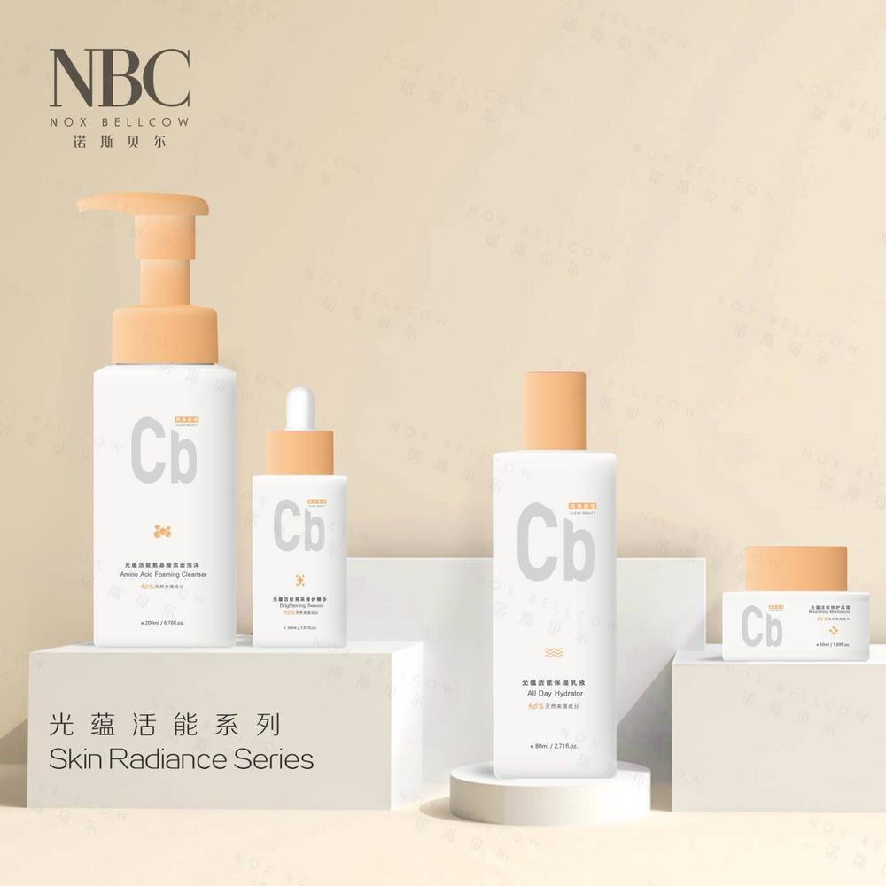 Skin Radiance Series
