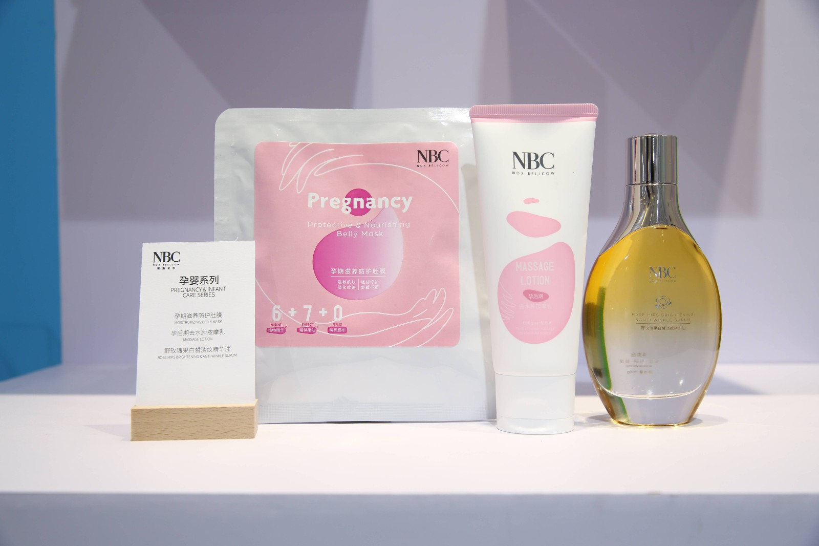 news-Pure Beauty | NBC at the China Beauty Expo 2020 with Seven New Product Series-NOX BELLCOW-img-4
