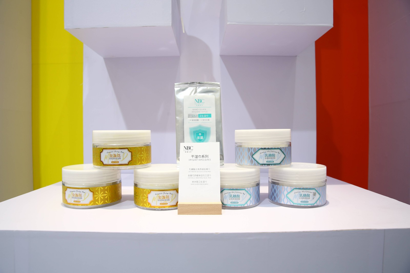 news-NOX BELLCOW-Pure Beauty | NBC at the China Beauty Expo 2020 with Seven New Product Series-img-4