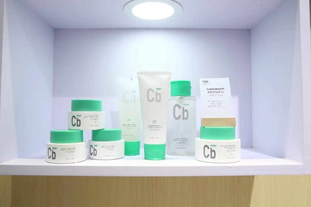 news-NOX BELLCOW-Pure Beauty   NBC at the China Beauty Expo 2020 with Seven New Product Series-img