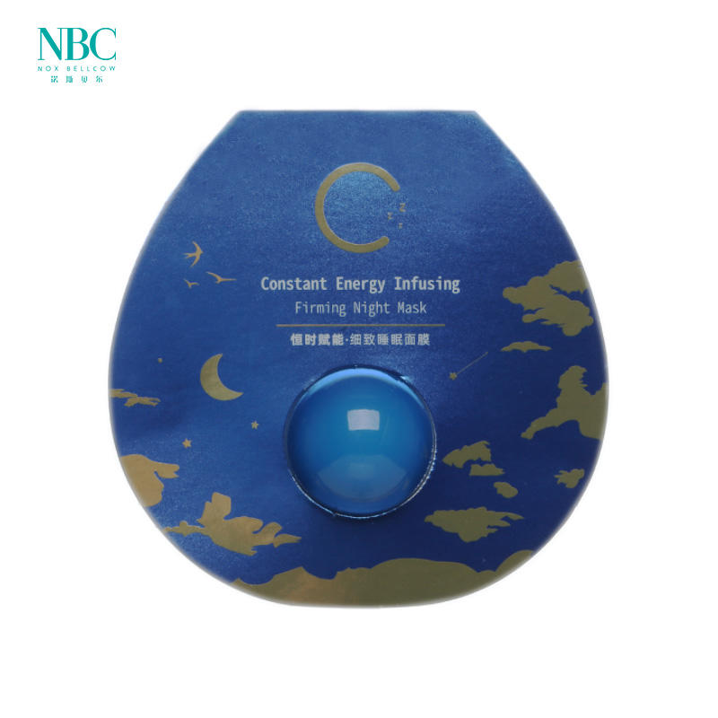 Constant Empowering Sleeping Mask