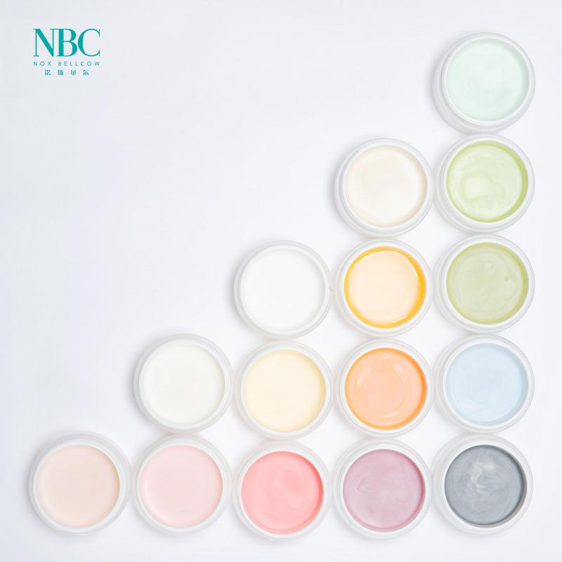 NBC Moisturizing Cleansing Cream