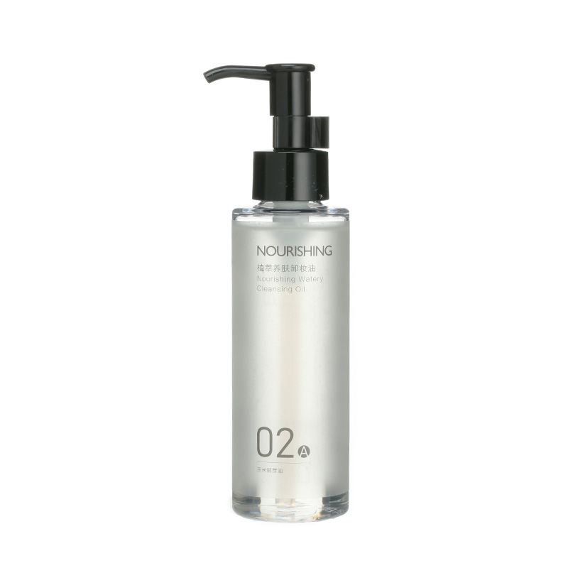 product-Plant Extract Nourishing Cleansing Oil Series-NOX BELLCOW-img