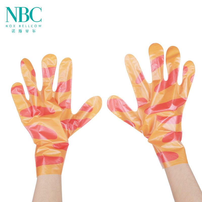 Deep Moisturizing & Intensive Hand & Foot Mask