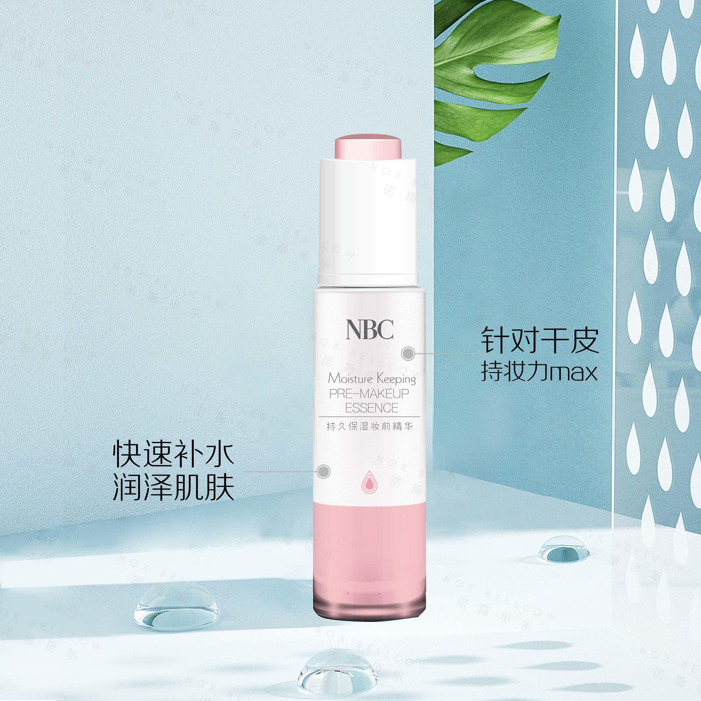 NOX BELLCOW Wholesale Pre-Makeup Supply for women-3
