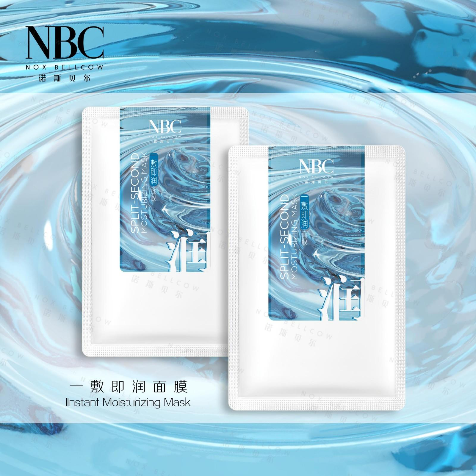 NOX BELLCOW Skin care wipes for business for ladies-2