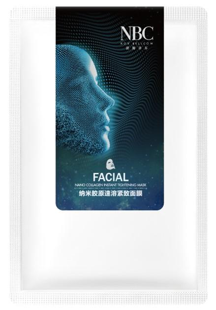 NOX BELLCOW-Instant Tightening Dissolvable Mask Series | Good Face Masks Factory-1