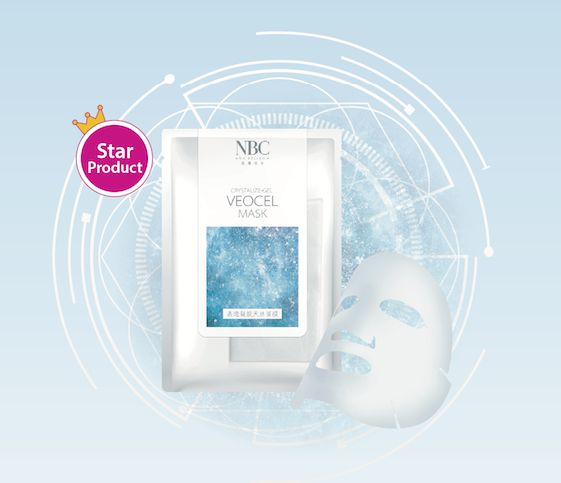 NOX BELLCOW multifunctional facial face mask supplier for home-1
