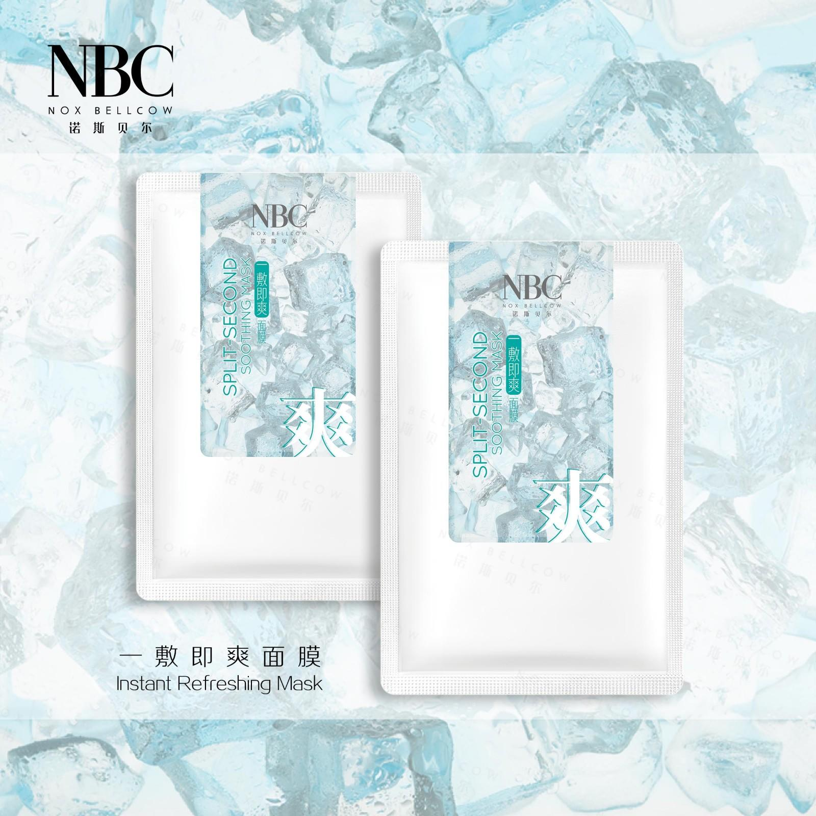 NOX BELLCOW Skin care wipes for business for ladies-3