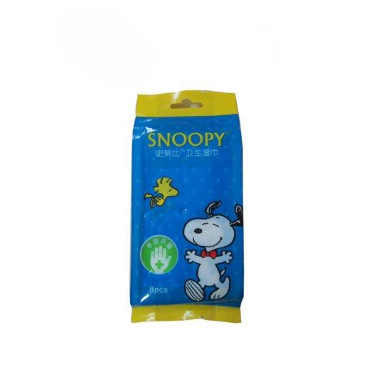 snoopy individual wipes