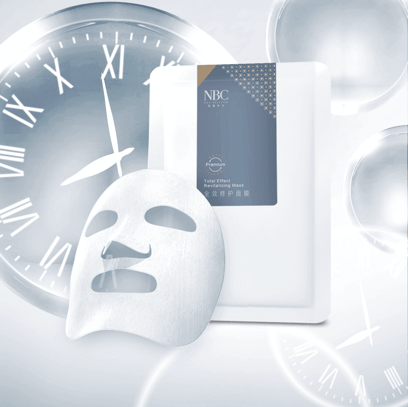 Premium Total Effect Revitalizing Mask