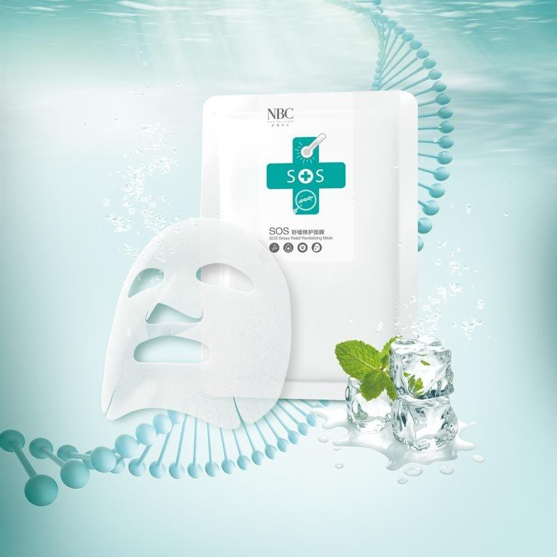 SOS Stress Relief Revitalizing Mask