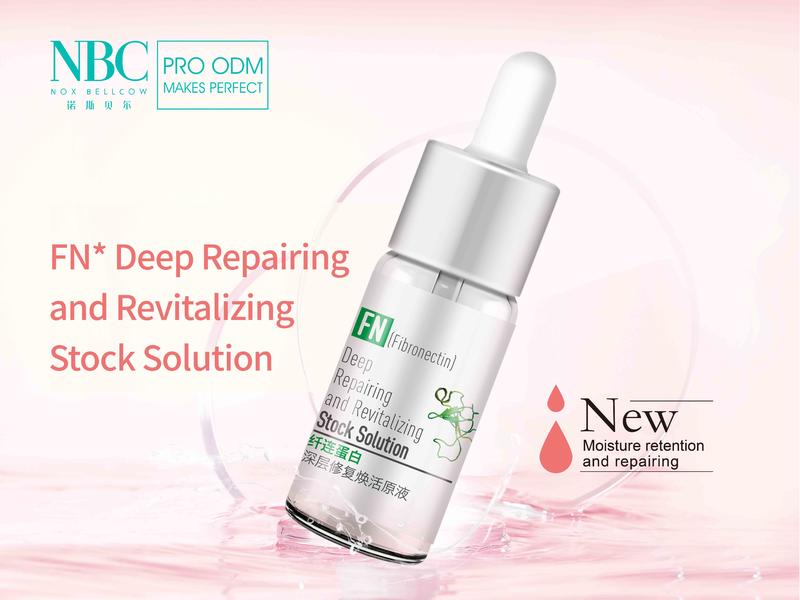 Deep Repairing and Revitalizing Stock Solution