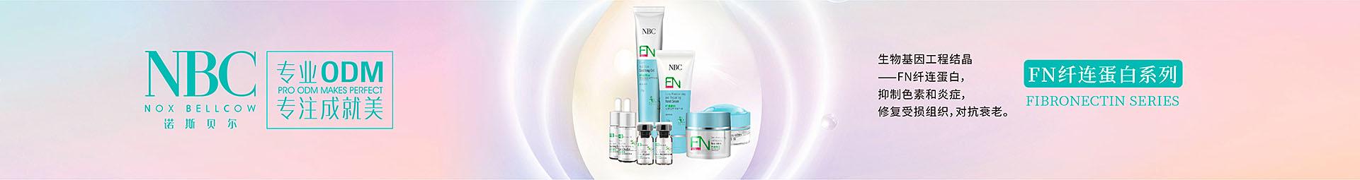category-nox bellcow cosmetics-NOX BELLCOW-img-1