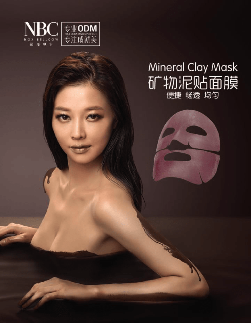 NOX BELLCOW-Bamboo Charcoal Mask, Refreshing Mud Mask First Appeared In The Louvre-3